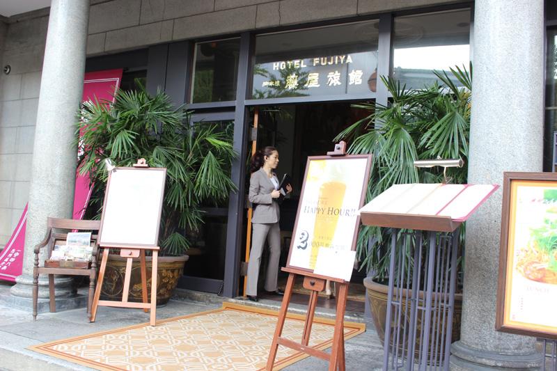 FUJIYA GOHONJIN にて合唱の食事会
