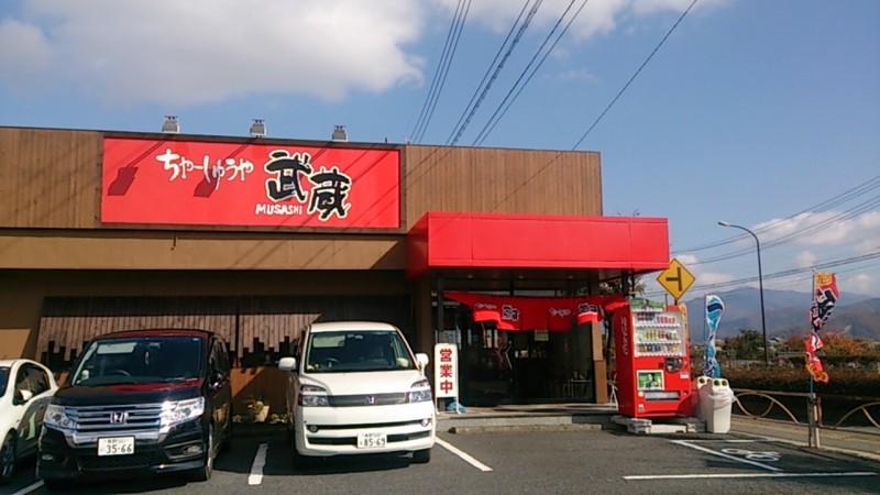 ちゃーしゅうや武蔵 篠ノ井店