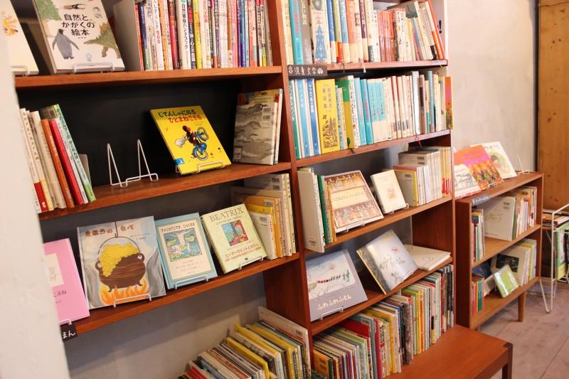 ロッピス上田 Book area(NABO)